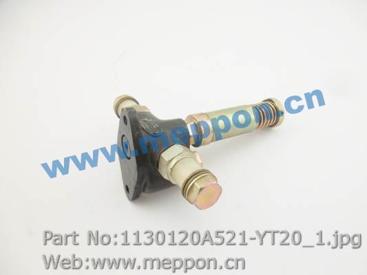 1130120A521-YT20