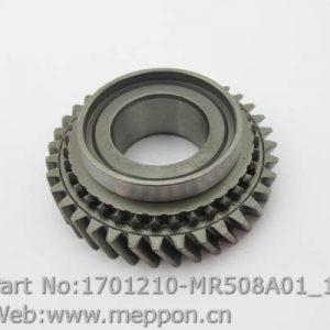 1701210-MR508A01