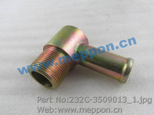 232C-3509013
