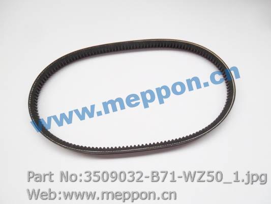 3509032-B71-WZ50