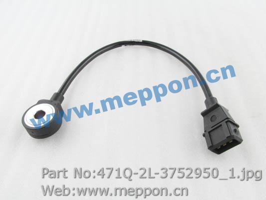 471Q-2L-3752950