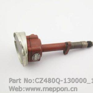 CZ480Q-130000