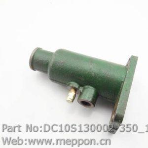 DC10S130002-350