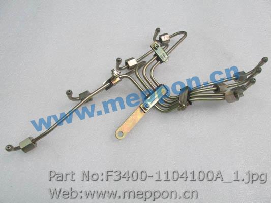 F3400-1104100A