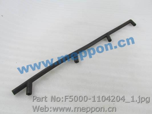 F5000-1104204