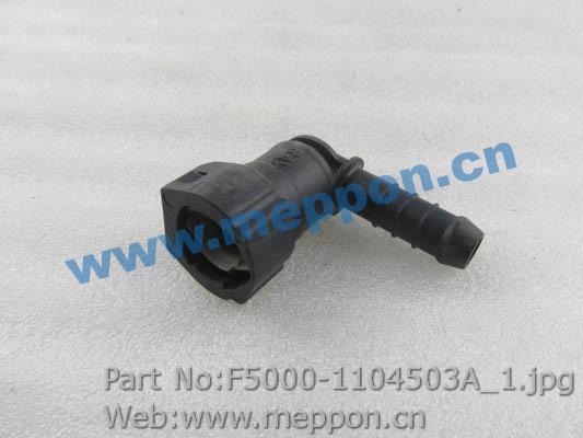 F5000-1104503A