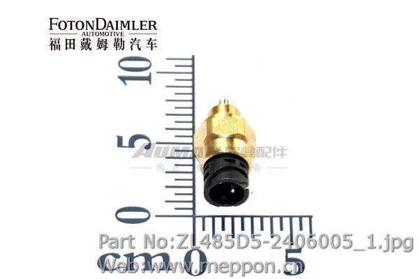 ZL485D5-2406005