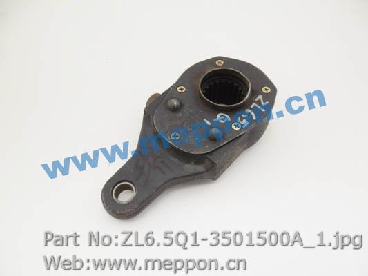 ZL6.5Q1-3501500A