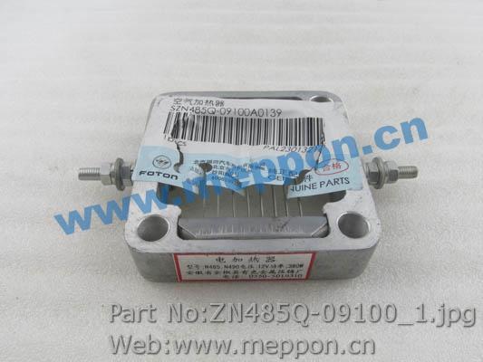 ZN485Q-09100